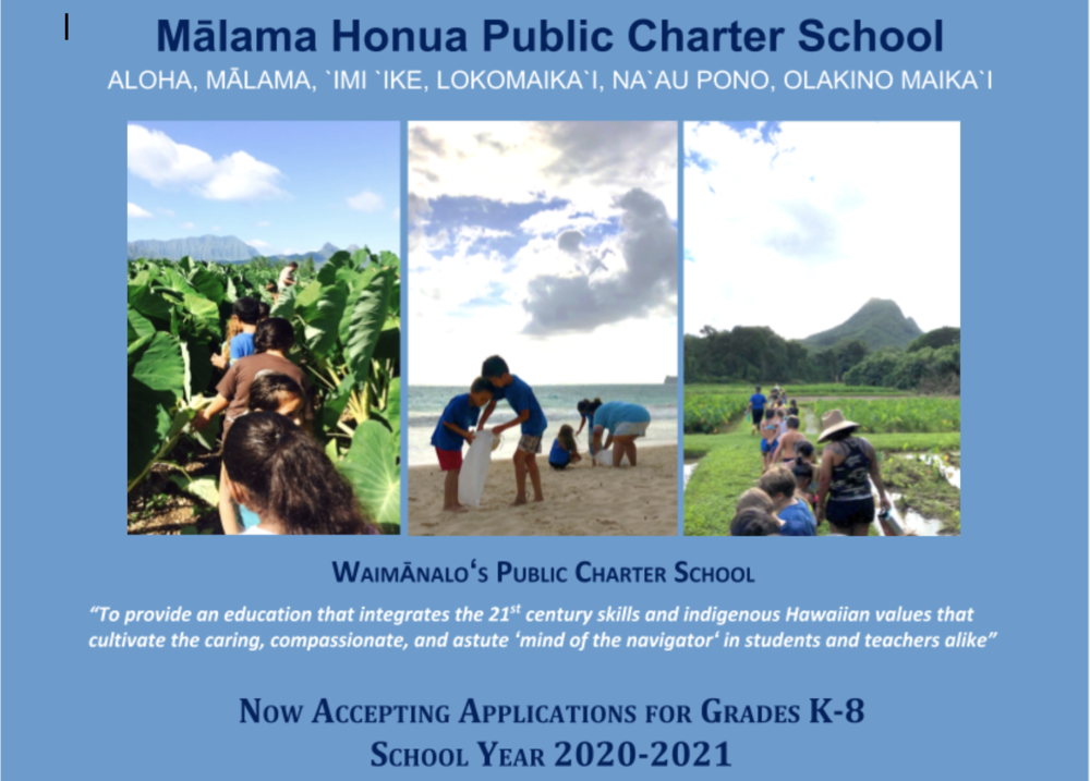 Mālama Honua PCS Now Accepting Applications K-8