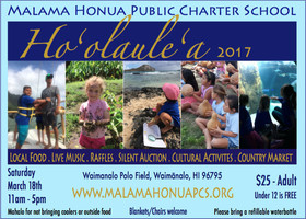 March 17th Ho`olaule`a 2017