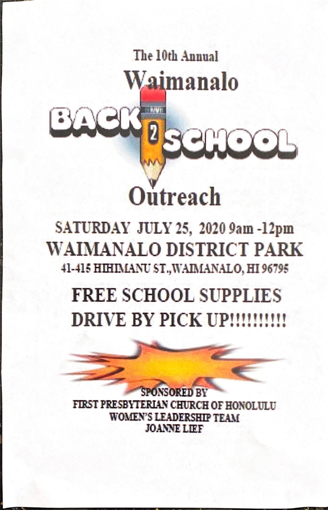 july 25 FREE school supplies